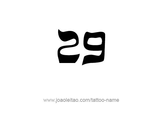Tattoo Design Number Twenty Nine