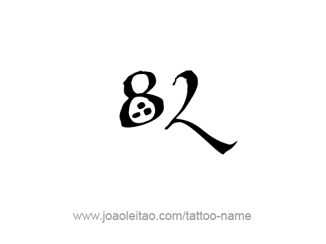 Tattoo Design Number Eighty Two