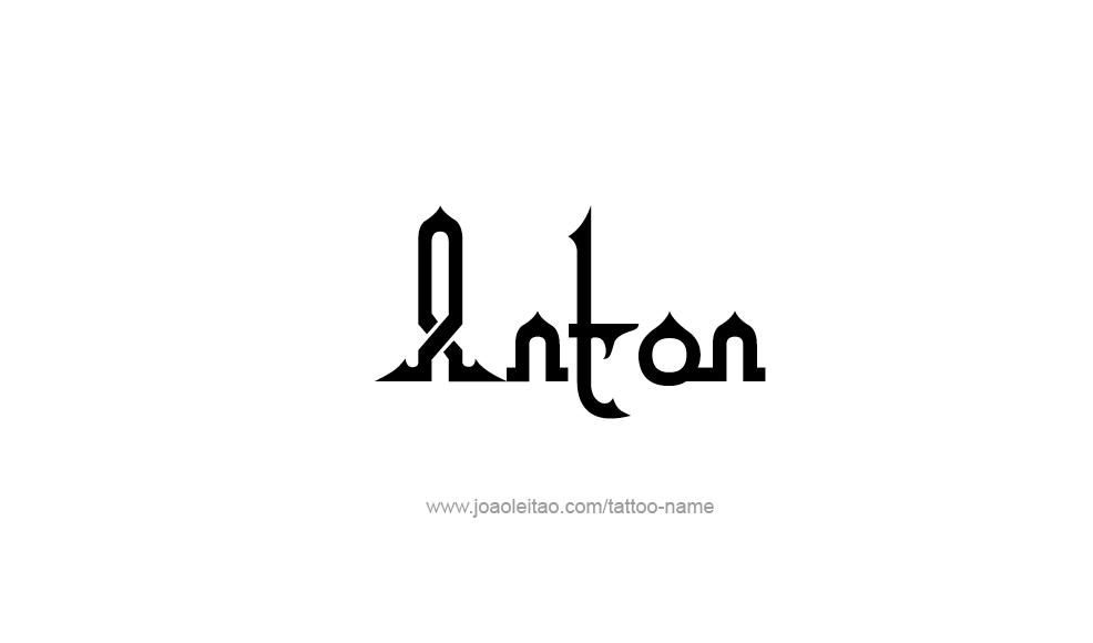 Tattoo Design  Name Anton