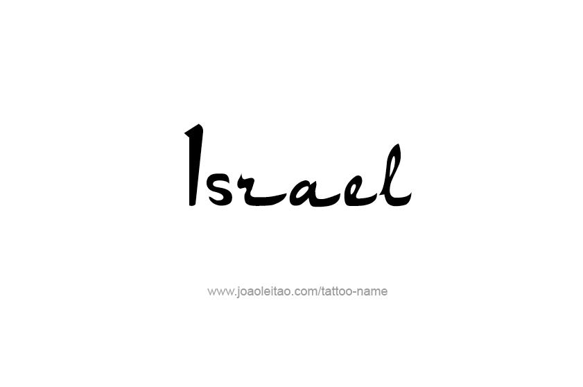 Tattoo Design  Name Israel