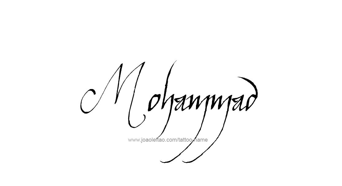 Tattoo Design  Name Mohammad