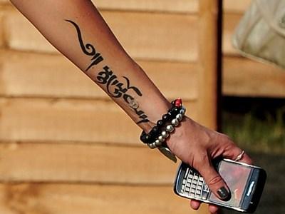 Inner Arm Tattoo Script Design
