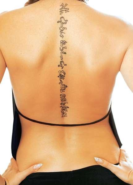Spine Name Tattoo Idea