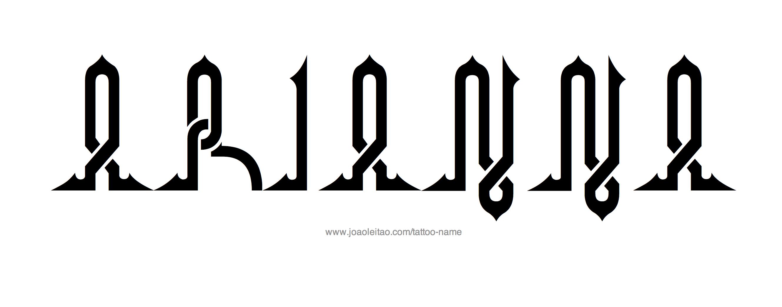 Tattoo Design Name Arianna