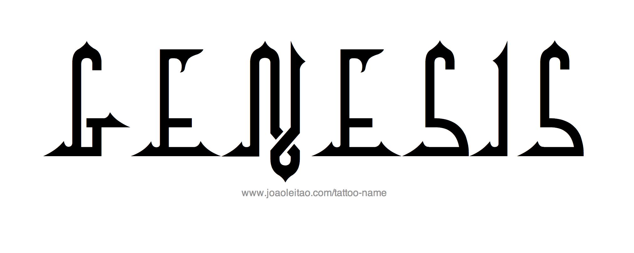 Tattoo Design Name Genesis