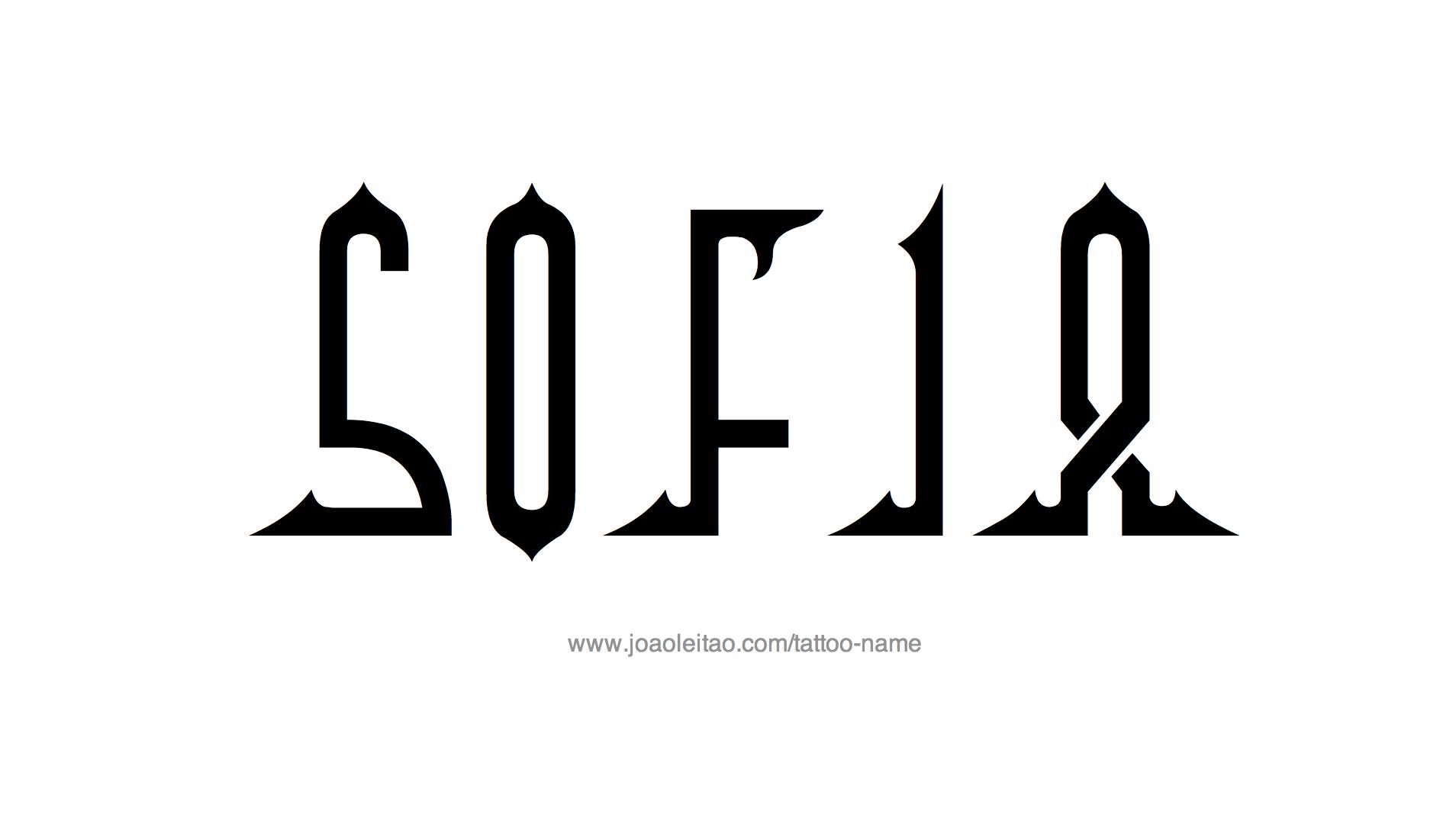 Tattoo Design Name Sofia