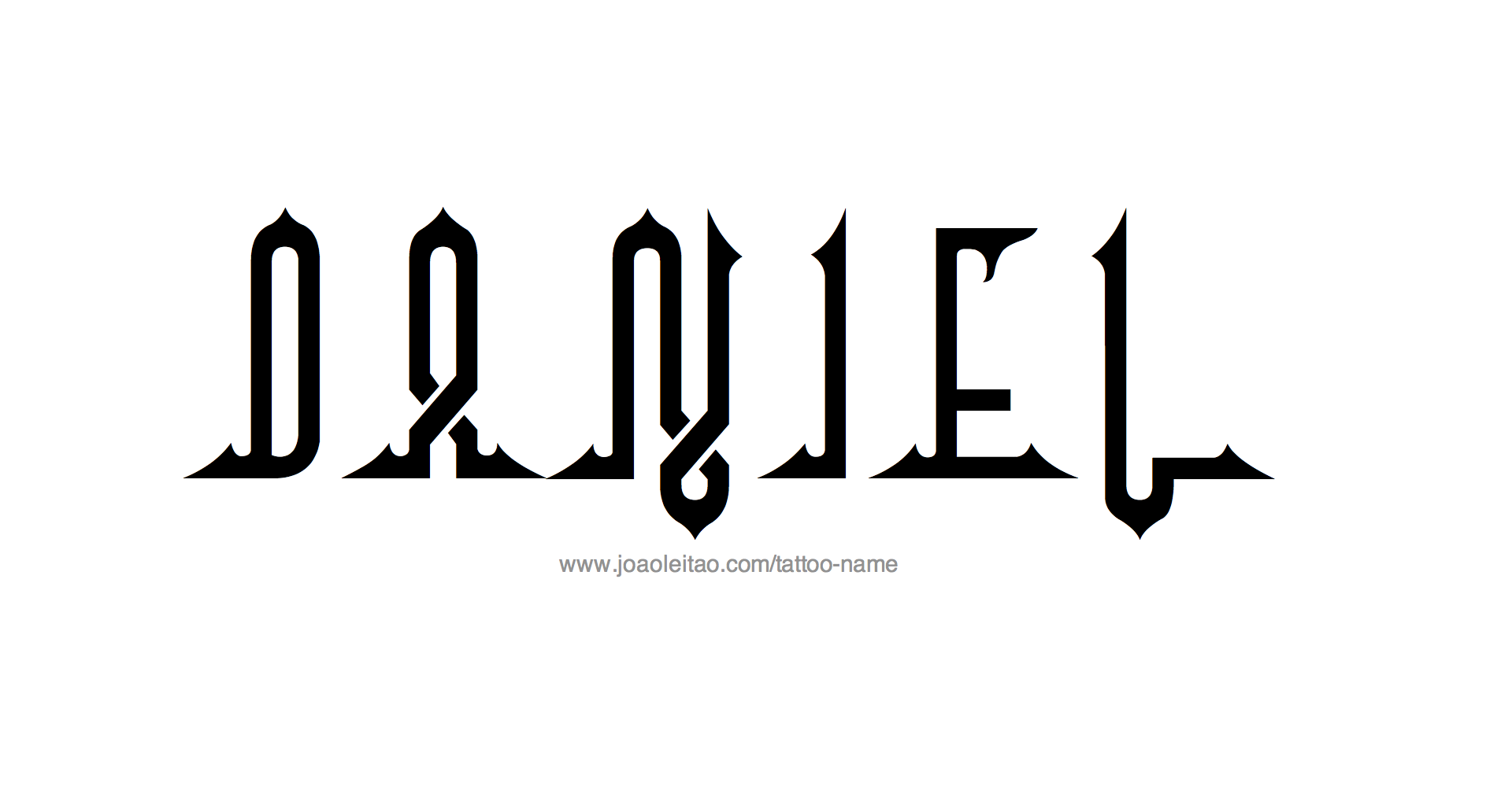 Tattoo Design Name Daniel