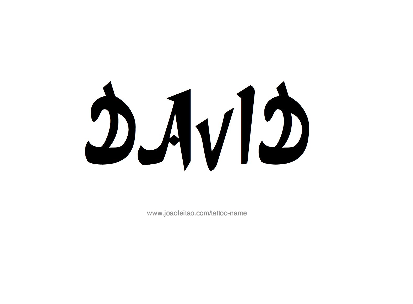 david name tattoo designs