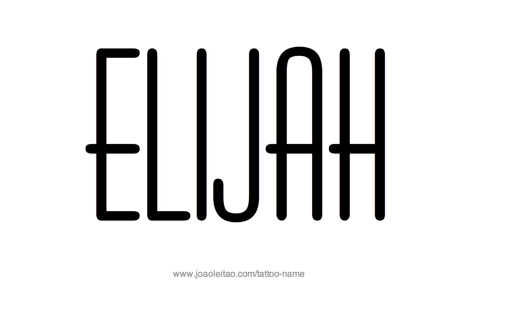 Tattoo Design Name Elijah