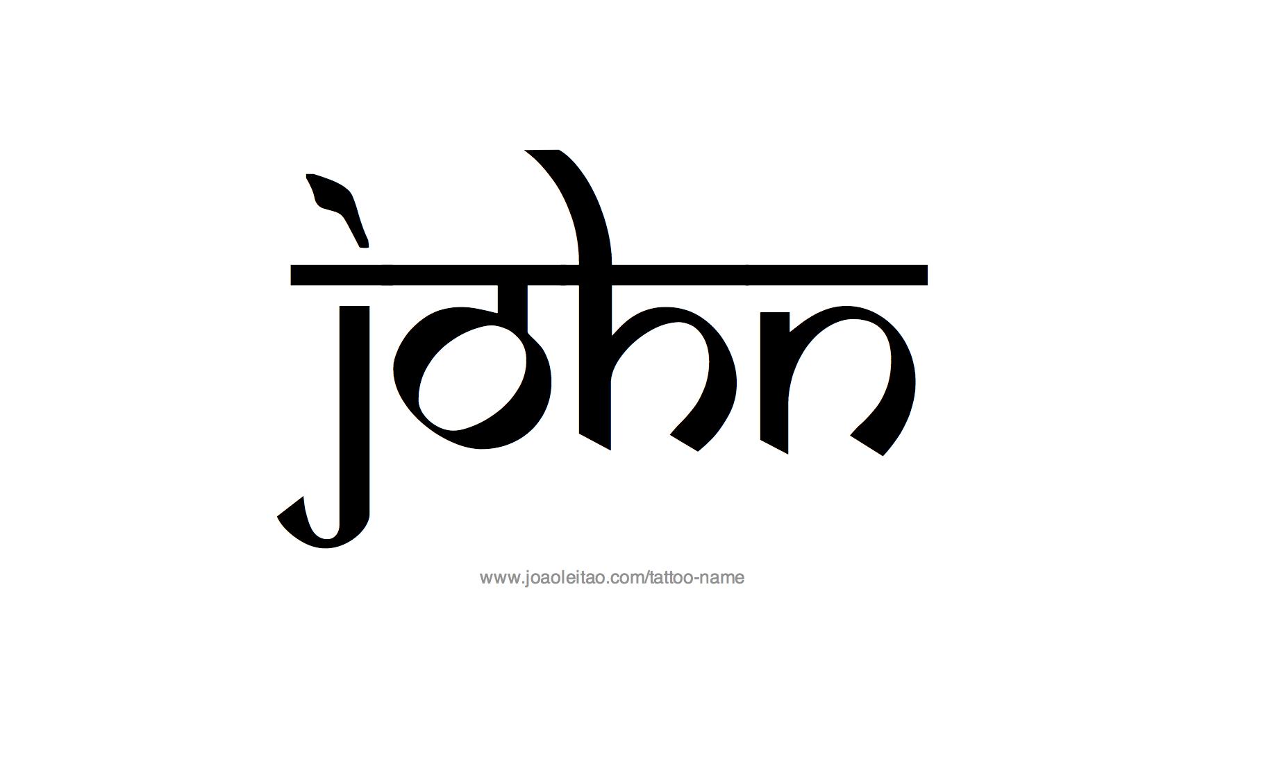 картинки с именем джон печать тканях сувенирах