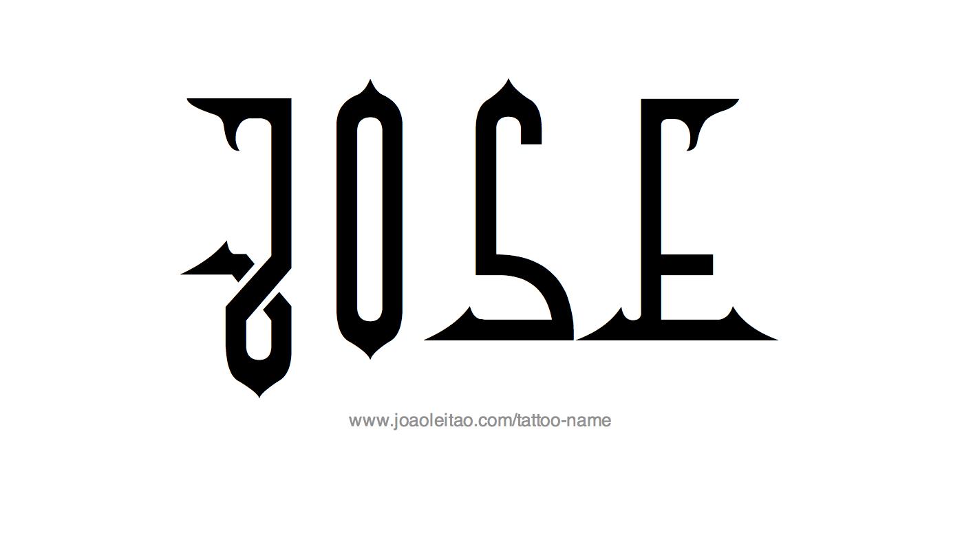Tattoo Design Name Jose