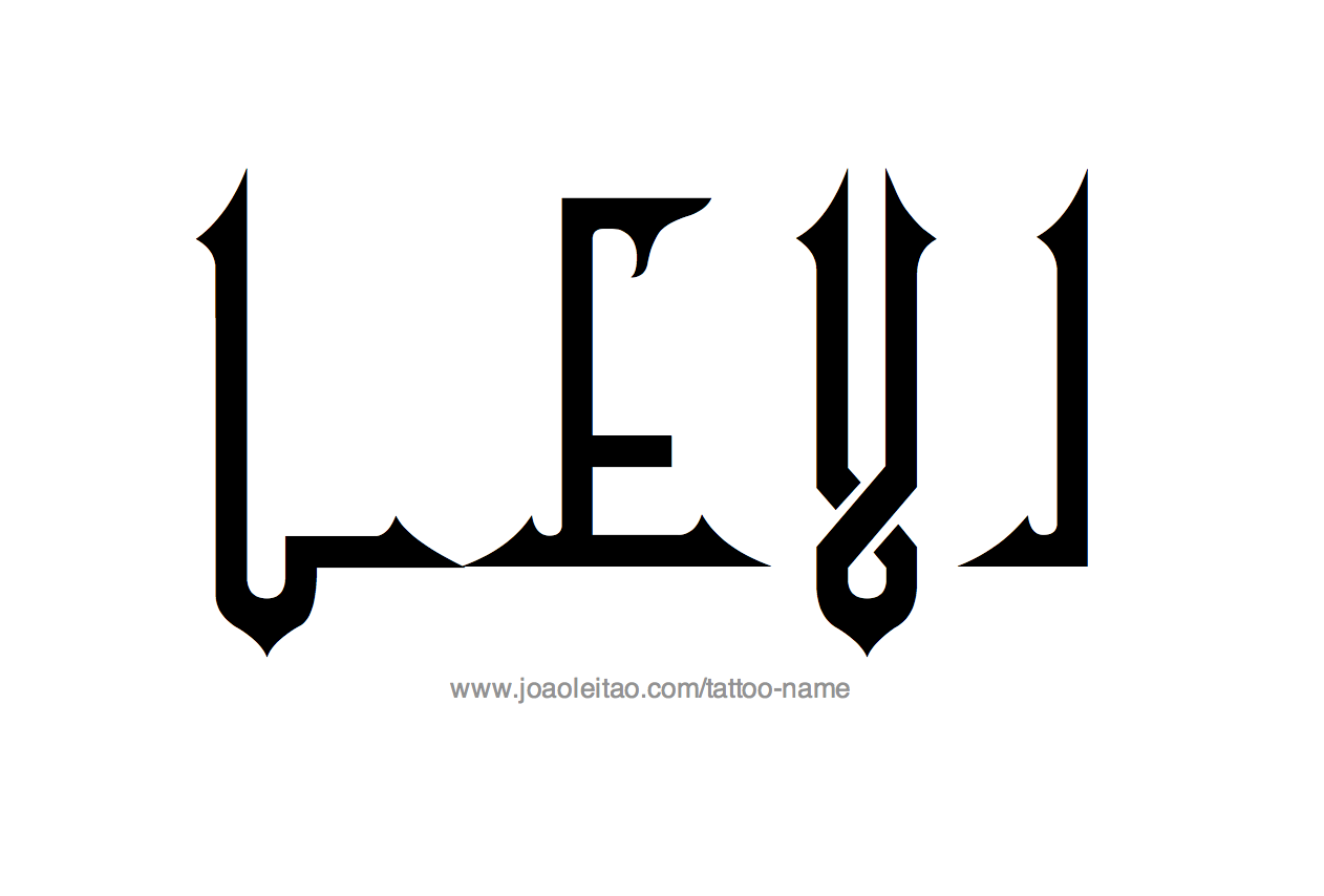Tattoo Design Name Levi