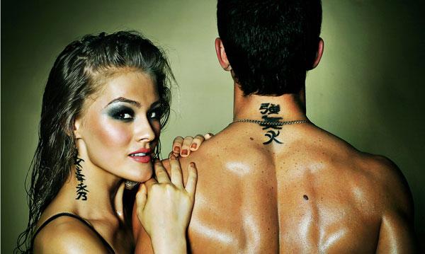 Kanji symbol design – couple tattoos ideas on neck