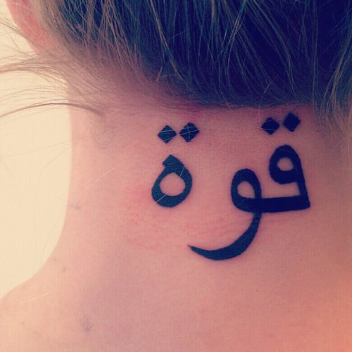 Arabic script neck tattoo designs ideas for women – woman neck tattoo