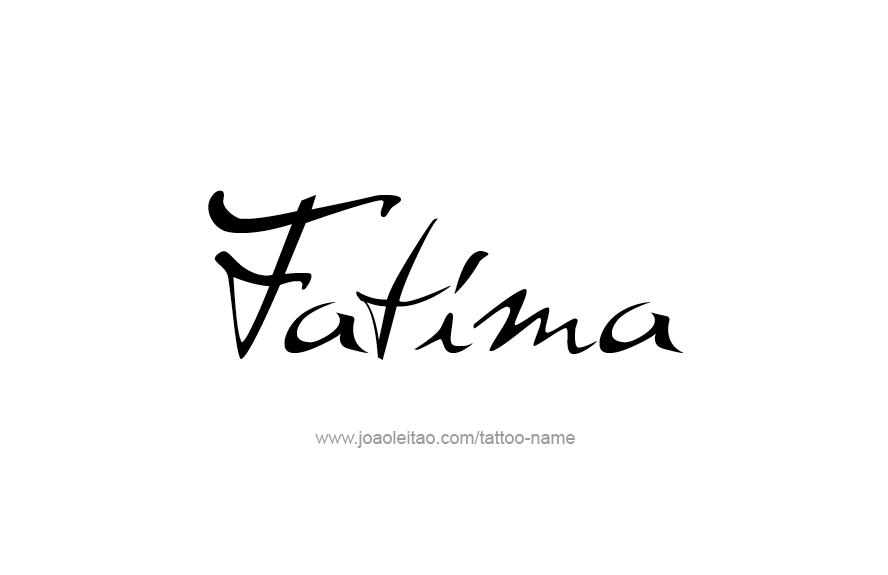 картинки с именем фатима на арабском диван