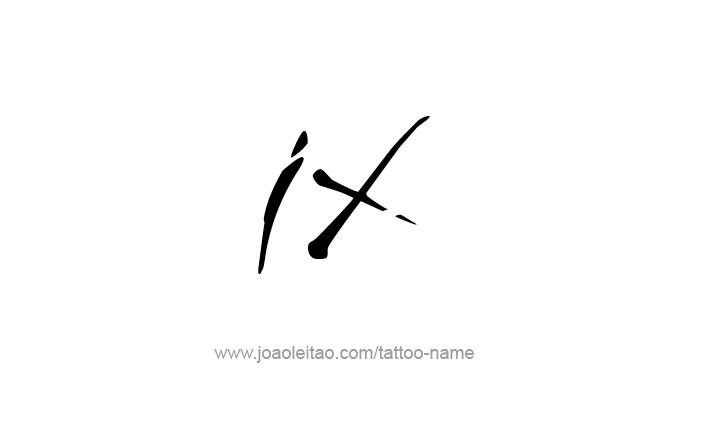 Ix Roman Numeral Tattoo Designs Tattoos With Names