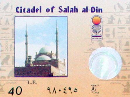 Bilhete da Citadela Saladin, Monumento no Cairo, Egipto
