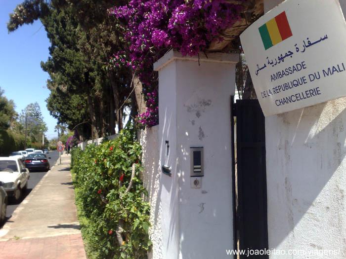 Embaixada do Mali em Marrocos, Embaixada do Mali em Rabat