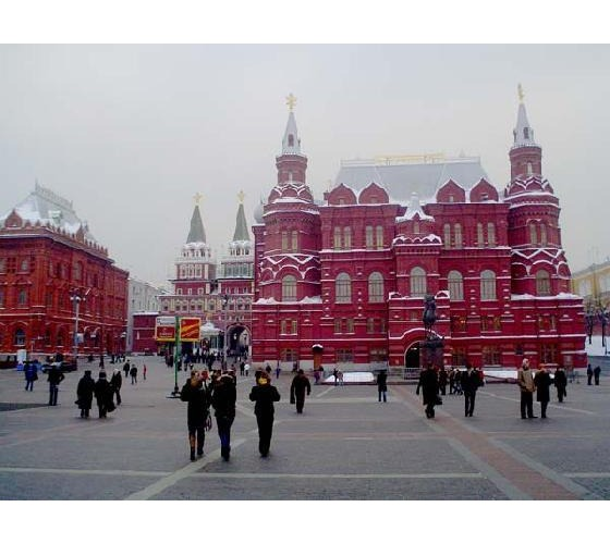 Vista do Kremlin em Moscovo