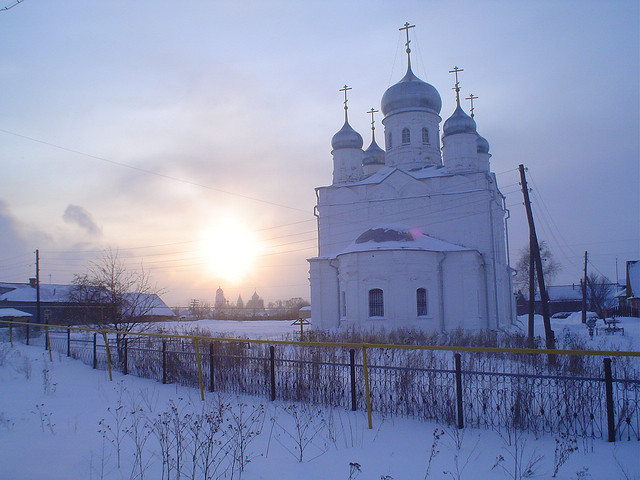 Pereslavl Zalessky na Rússia