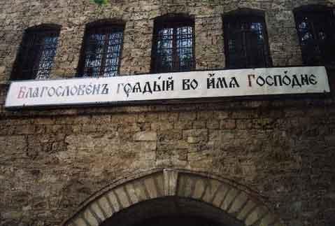 Fotografias do Mosteiro Bachkovo, Plovdiv Bulgária 109