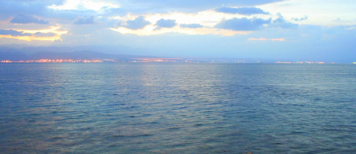 Mar Vermelho Israel Egito