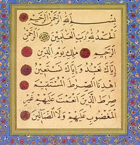 Surata Al-Fatiha, 1º capítulo do livro sagrado dos muçulmanos, o Alcorão