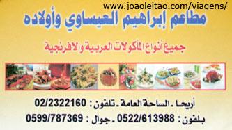 Restaurante em Jericó, Comer na Palestina