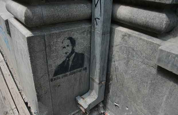 Arte de Rua em Bucareste, Roménia
