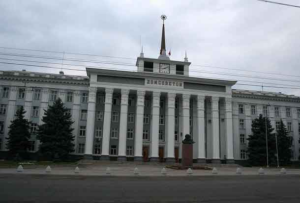 O que ver em Tiraspol, Pridnestróvia Transnístria