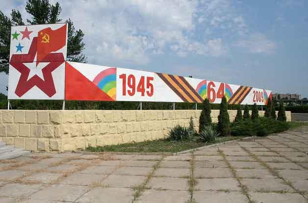 Propaganda Política Comunista em Tiraspol