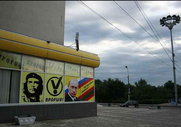 Tiraspol na Pridnestróvia, Transnístria