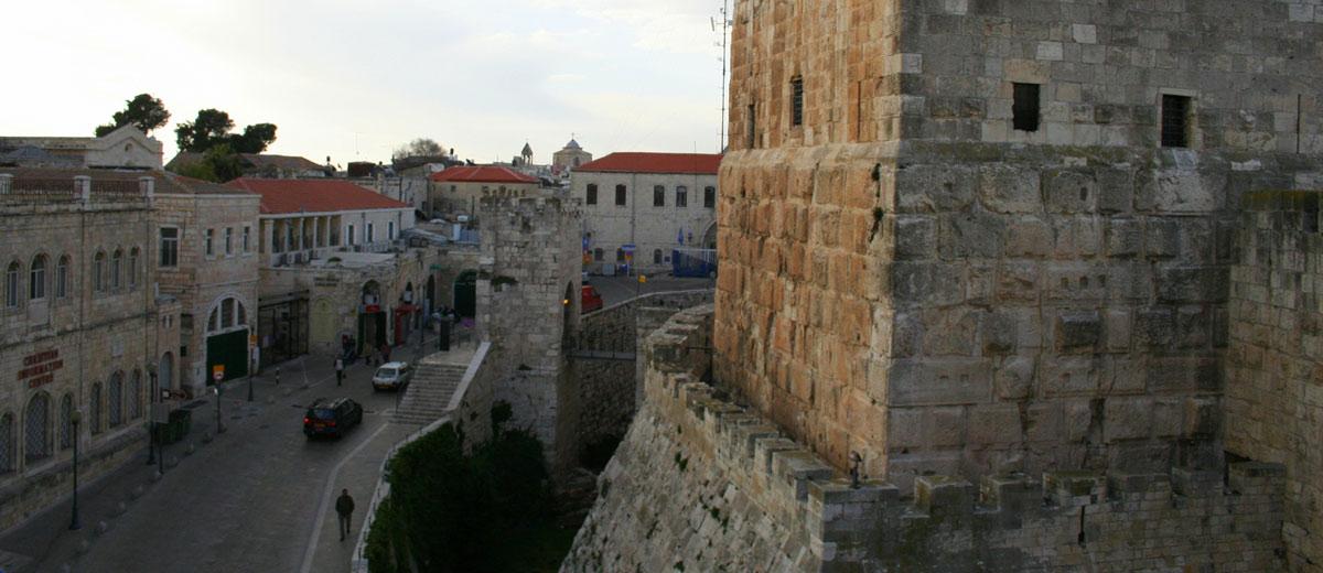 Hostel Jerusalem