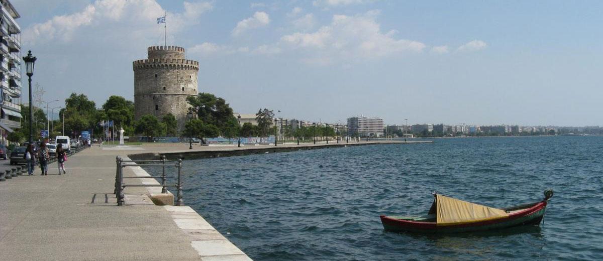 Viajar Grecia