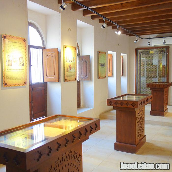 Casa Museu do poeta Al-Oqaili