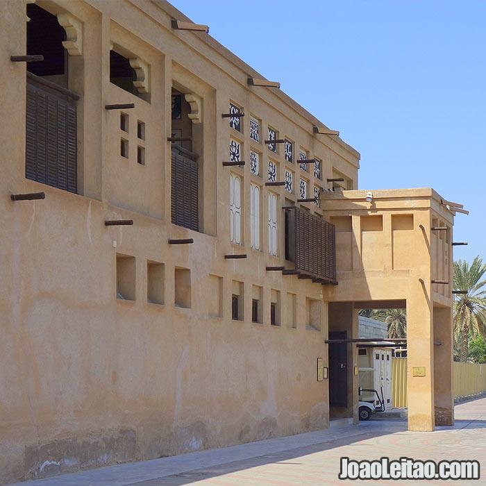 Casa Museu Sheikh Obaid bin Thani
