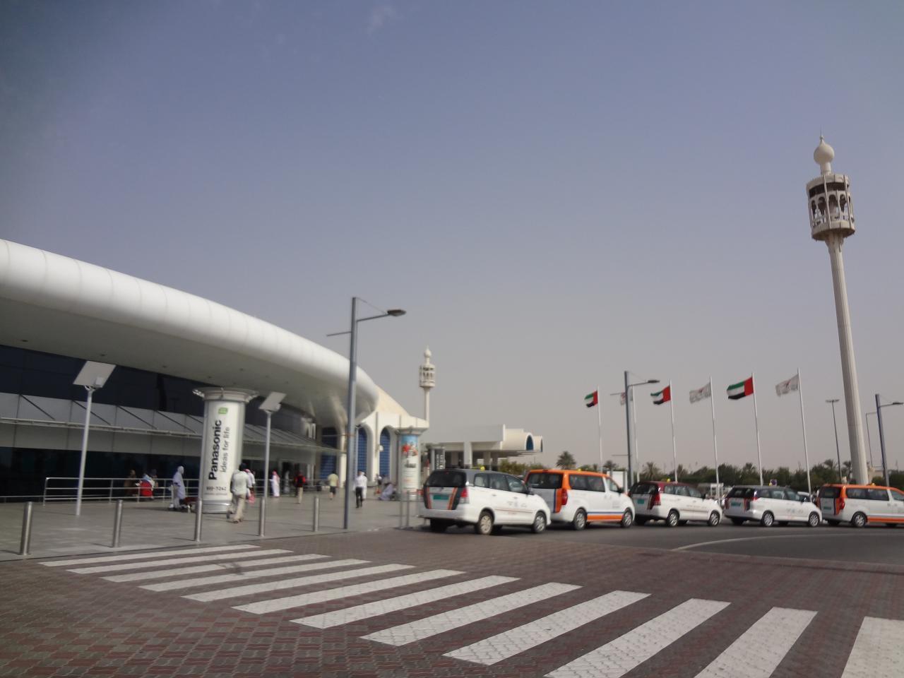 Aeroporto Internacional Sharjah, EAU