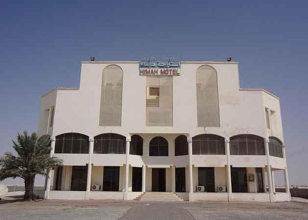 Hotel Haima Motel em Haima, Omã