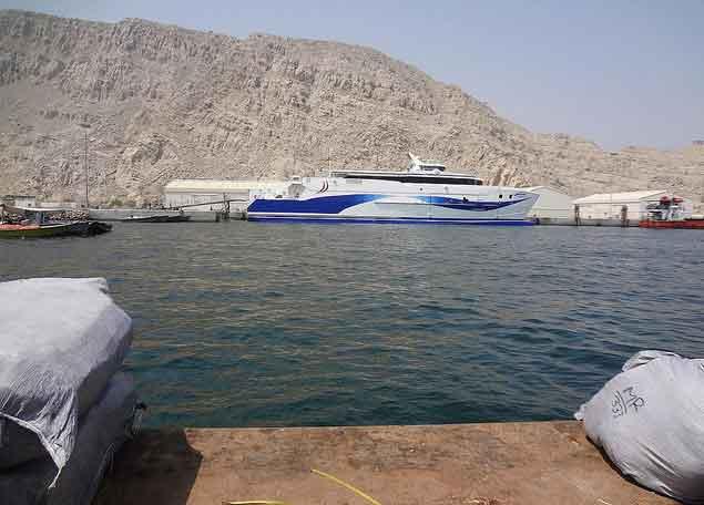Porto de Khasab em Ras Musandam, Omã