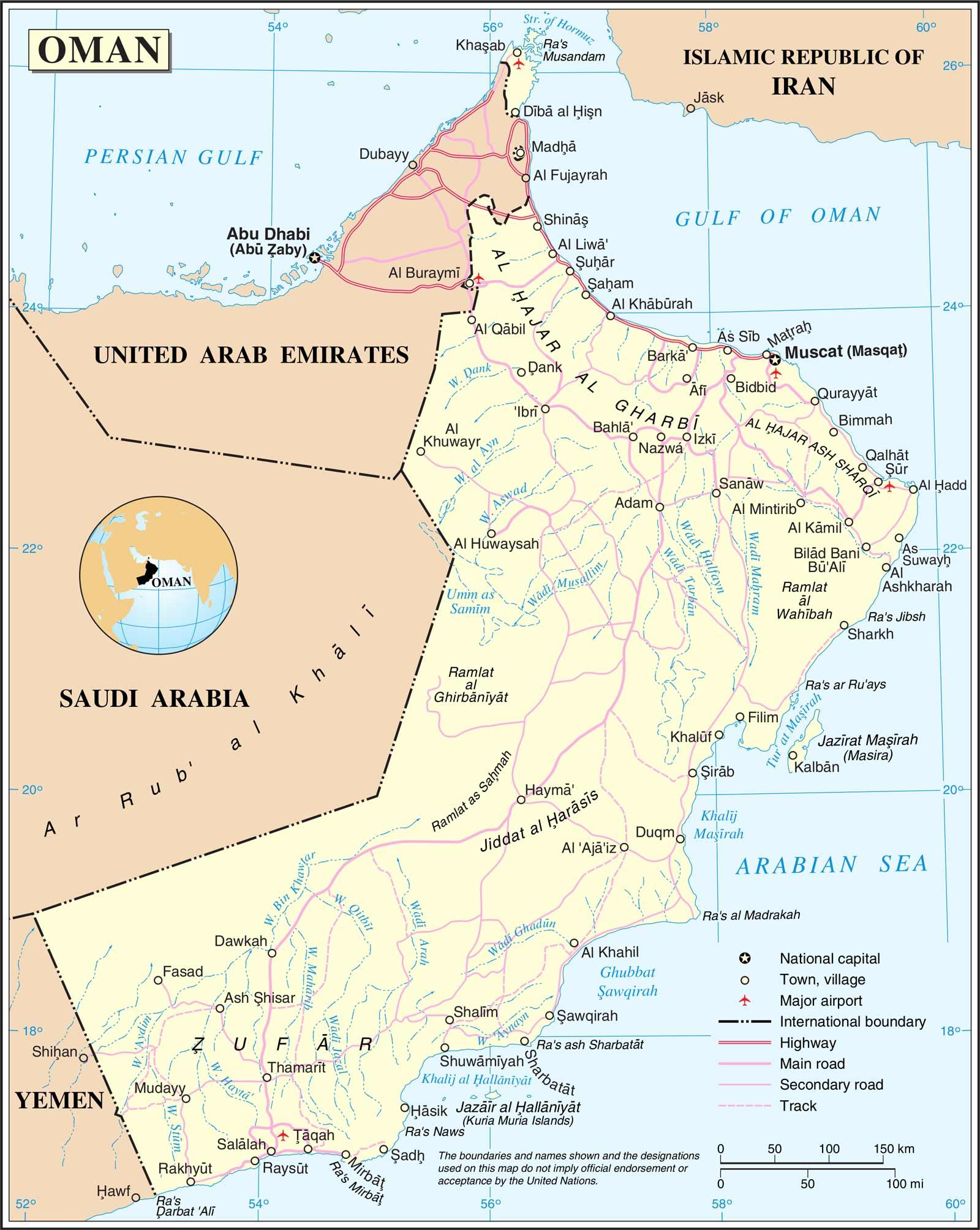Mapa Geográfico de Omã