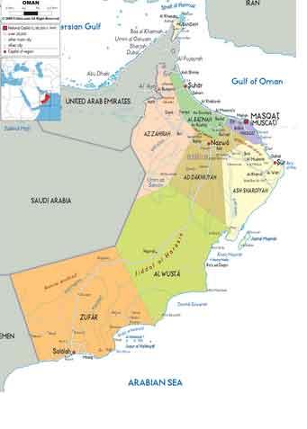 Mapa Político da Omã