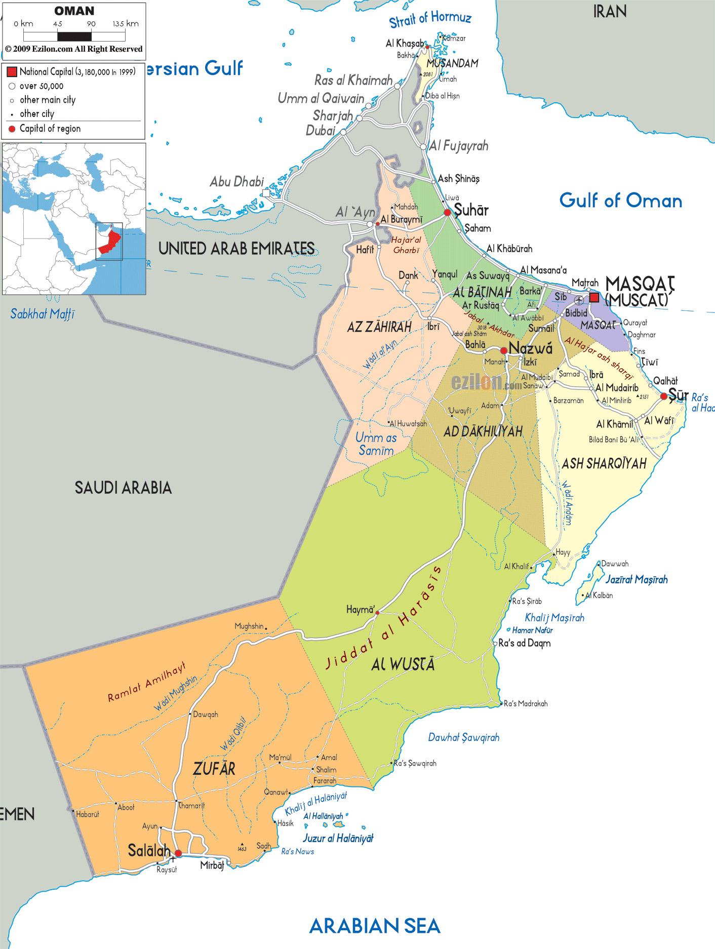 Viajar em Omã • Guia de Viagem 4