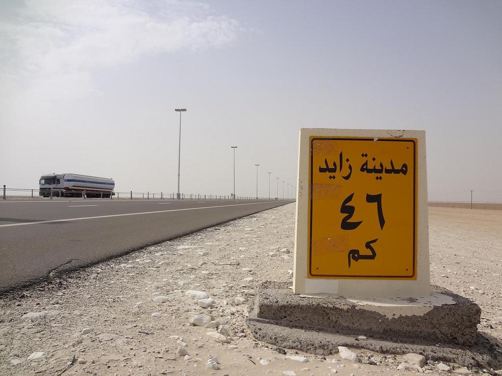 fotos de sinalização Árabe em Emirados Árabes Unidos.