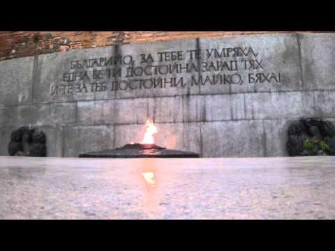 Vídeo da chama eterna em Sófia, Bulgária 2