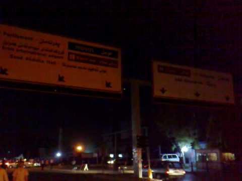 Vídeos de Erbil de Noite, Iraque 11