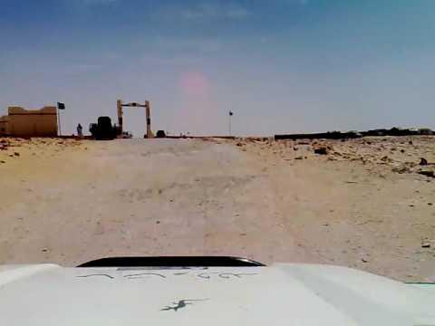 Visitar Mauritânia – Roteiros e Dicas de Viagem 6