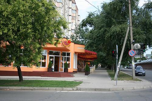Restaurante Love Pizza, Tiraspol Pridnestróvia Transnístria 2