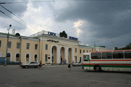 Autocarro Tiraspol até Chisinau, Pridnestróvia até Moldávia 1