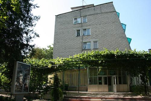 Hotel Institutul Muncii, Chisinau na Moldávia 1