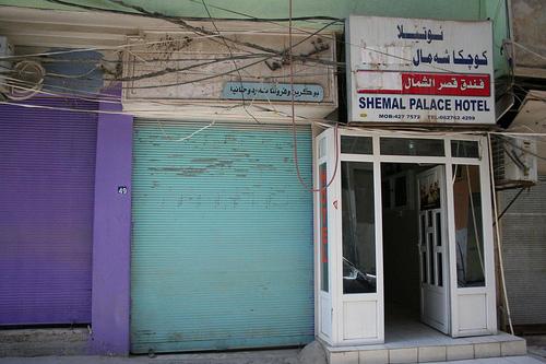 Hotel Shemal Palace, Dohuk Iraque 14